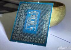 Intel_Alder_Lake_CPU