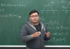 prof de maths pornhub
