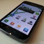 Samsung Galaxy S2 X